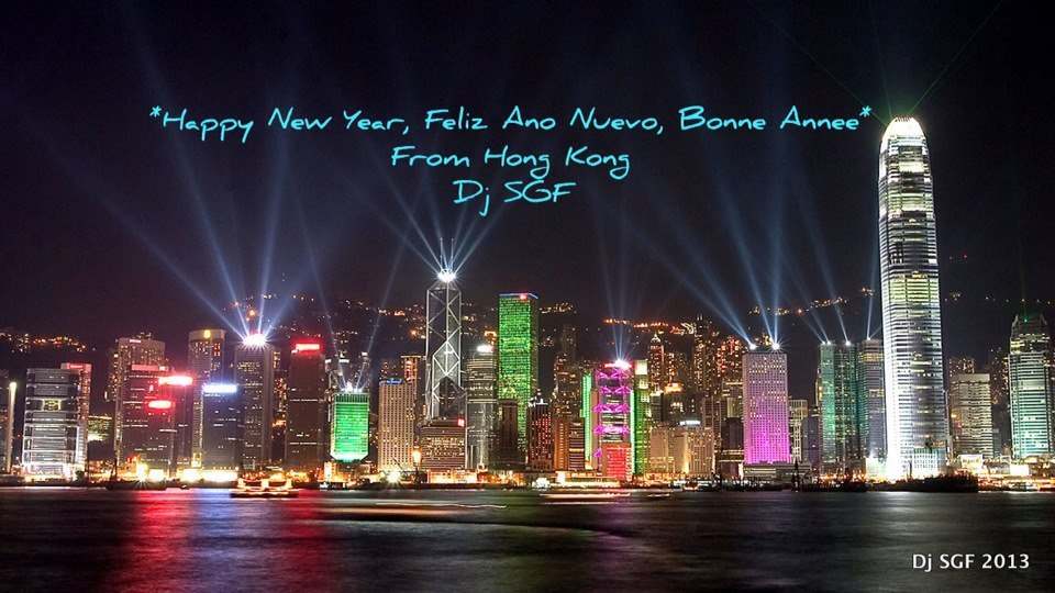 happy new year from hong kong 31122013 0 comments